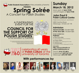 Poster for the 2012 Spring Soiree
